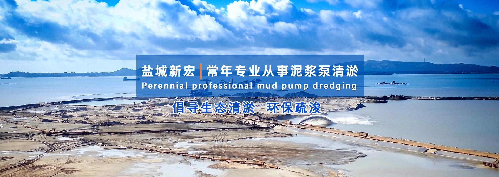 淤泥固化公司